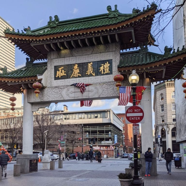 the Chinatown gate in Boston