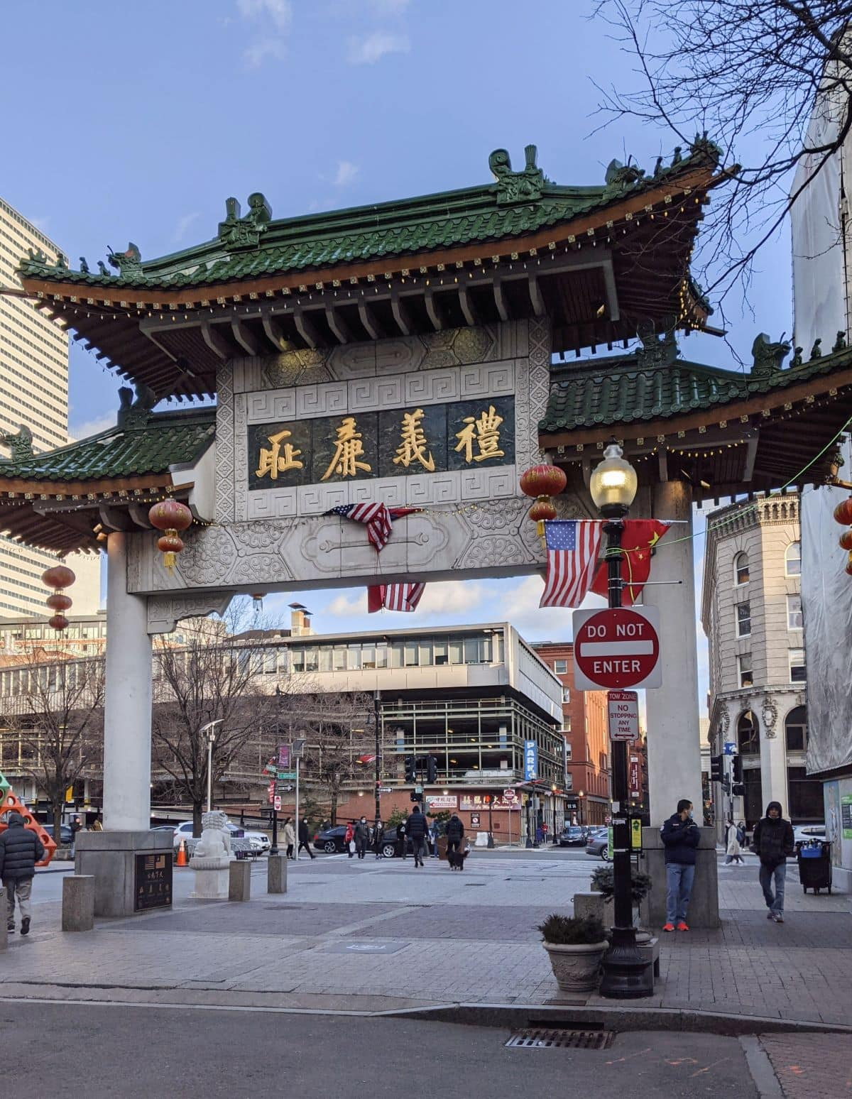 the Chinatown gate in Boston